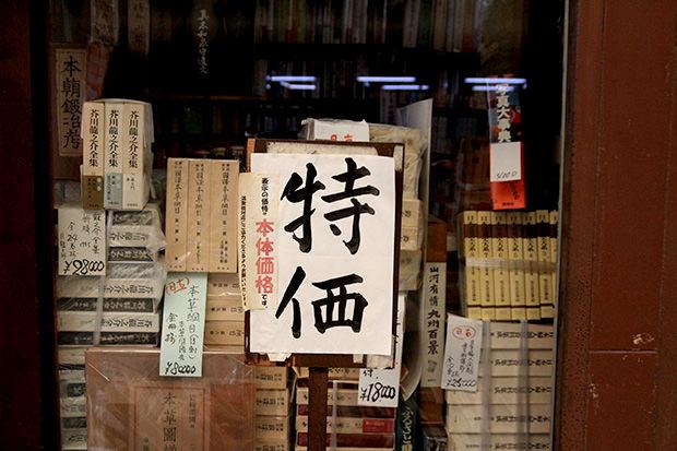 書店デザイン 店舗デザイン 店舗設計 福岡