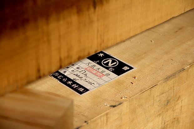 木曽檜とデザイン 店舗デザイン 店舗設計 福岡